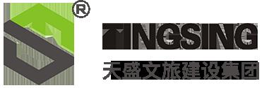 广东天盛装饰消防工程有限公司